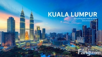 """马来西亚看好""""一带一路""""欢迎中国投资 中方回应"""