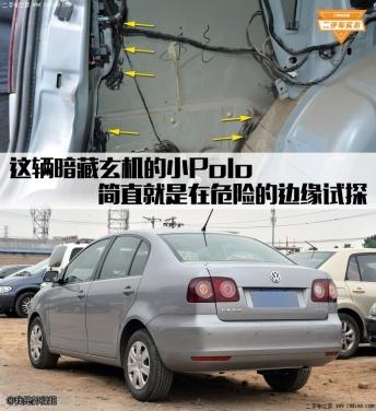 """大奖娱乐pt_POLO遭遇前后事故 堪称""""极品""""事故车"""
