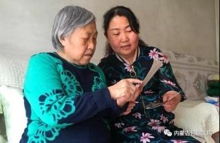 内蒙古包钢医院2017年度感动医院人物--济困院区全科医生熬梅