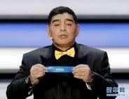 """阿根廷""""球王""""马拉多纳将出任白俄罗斯俱乐部主席"""