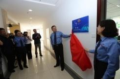 内蒙古自治区首家未成年人检察命名检察官办公室在昆区检察院挂牌