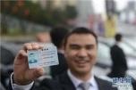 包头新闻网_网约车平台和司机将纳入出租车服务质量信誉考核体系