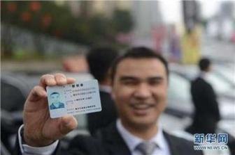 网约车平台和司机将纳入出租车服务质量信誉考核体系