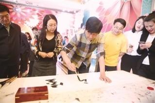 九原区纪念改革开放40周年