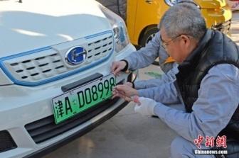 报告:全球新能源汽车销量攀升 中国将引领这场变革