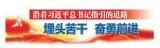 提升县域经济综合实力 努力进入强县行列——访市人大常委会副主任、固阳县委书记赵君