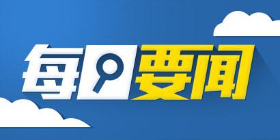 东河区纪委监委在全区开展自查自纠
