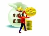 固阳县吸引优秀人才回村任职和回乡创业