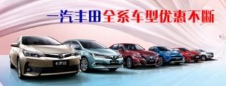 最近包頭這些車型熱銷,想選車的你趕快看!