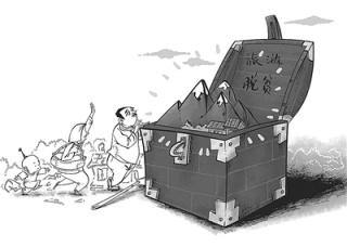 大奖888客户端下载_【旅游扶贫】脱贫攻坚旅游人在行动