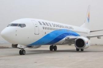 包头机场即将恢复开通包头-深圳航线