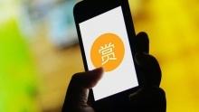 包头新闻网_微信公众号赞赏功能升级 苹果公司不再收取30%费用