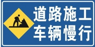 注意丨G7京新高速公路部分路段将封闭施工,请提前规划路线!