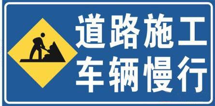 大奖娱乐pt_注意丨G7京新高速公路部分路段将封闭施工,请提前规划路线!
