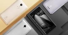 包头新闻网_中国移动发布A4s和A5手机