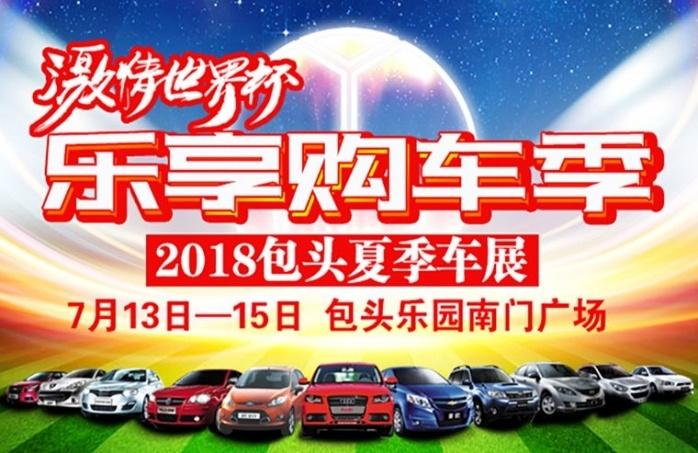 大奖娱乐pt_购车季