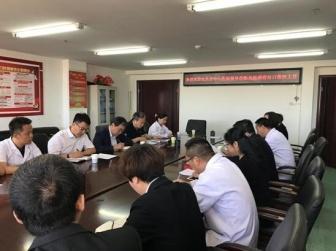 大奖娱乐888_深入国贫旗县调研 落实三级对口帮扶
