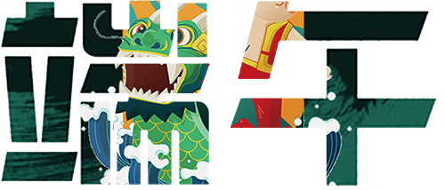 大奖娱乐888_重磅丨梅力更景区端午节门票无限量免费送!