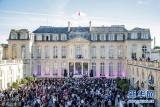 大奖娱乐888_法国总统马克龙偕妻出席夏至音乐节狂欢