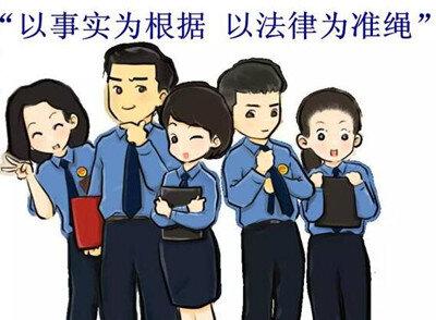 """广电总局叫停""""O泡果奶""""等违法广告"""