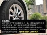 包头新闻网_想买宝马1系?了解鉴定技巧买车不后悔