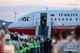 土耳其新机场完工总统埃尔多安现场视察 或成世界最大机场之一