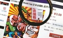 大奖娱乐pt_世界杯相关保险:ATM提款被抢可理赔