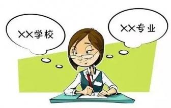 大奖娱乐pt_内蒙古高考网报志愿讲座必须备案审批