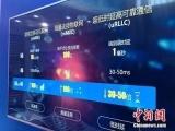 大奖娱乐官方网站_5G标准出炉!与4G有啥不一样? 或1秒内下载1G电影