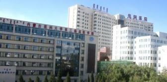 内蒙古包钢医院举办2018年消防应急演练