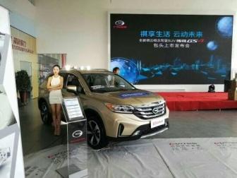 新款广汽传祺GS4包头上市 售8.98万起