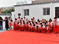 大奖娱乐官方网站_包头知行教育分校揭牌暨中华孔子学堂授牌仪式举行