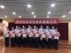 大奖娱乐888_我市公安局为一线抗洪抢险民警战时记功表彰
