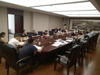 包头市教育局召开2018年全市教育基建项目中期推进会