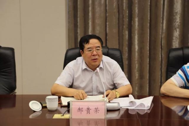 新葡京市教育局召开全市教育系统安全工作会