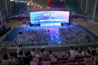 新繁华·城未来——包头吾悦广场品牌发布会盛大举行
