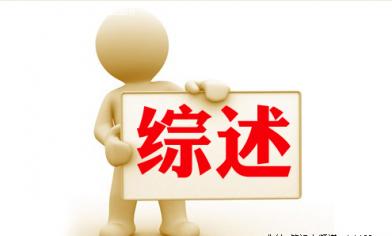 """土右旗纪委监委 用""""加减乘除""""法做好 """"大调研"""""""