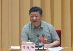 习近平:全面加强新时代我军党的领导和党的建设