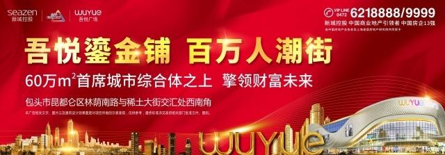"""到包头吾悦广场,邂逅一场盛夏""""冰雪奇缘""""!"""