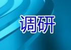 """""""八一""""建军节前夕,市委副书记、市长赵江涛看望慰问了广大驻包部队官兵及退伍军人,向他们致以节日的问候和崇高的敬意。"""