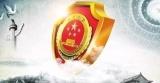 青山区检察院:打造12309为民服务新品牌