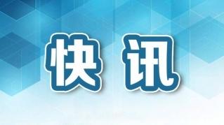 """高新區聚""""數""""騰""""雲""""打造發展新引擎"""