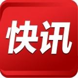 """大奖娱乐pt_""""网络中国节""""中秋节系列活动举行"""