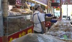 """传统月饼逐渐回归 """"家乡味道""""更受青睐.mp4"""