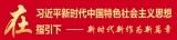 """包头新闻网_【新时代 新作为 新篇章】科技让高新区稀土产业更""""闪亮"""""""