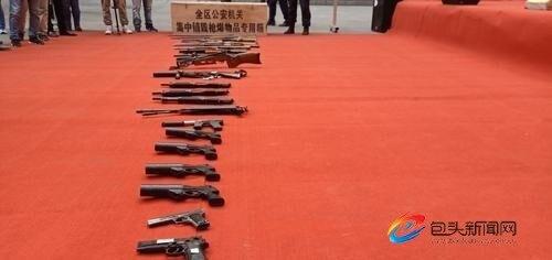 我市公安机关开展统一销毁非法枪爆物品活动