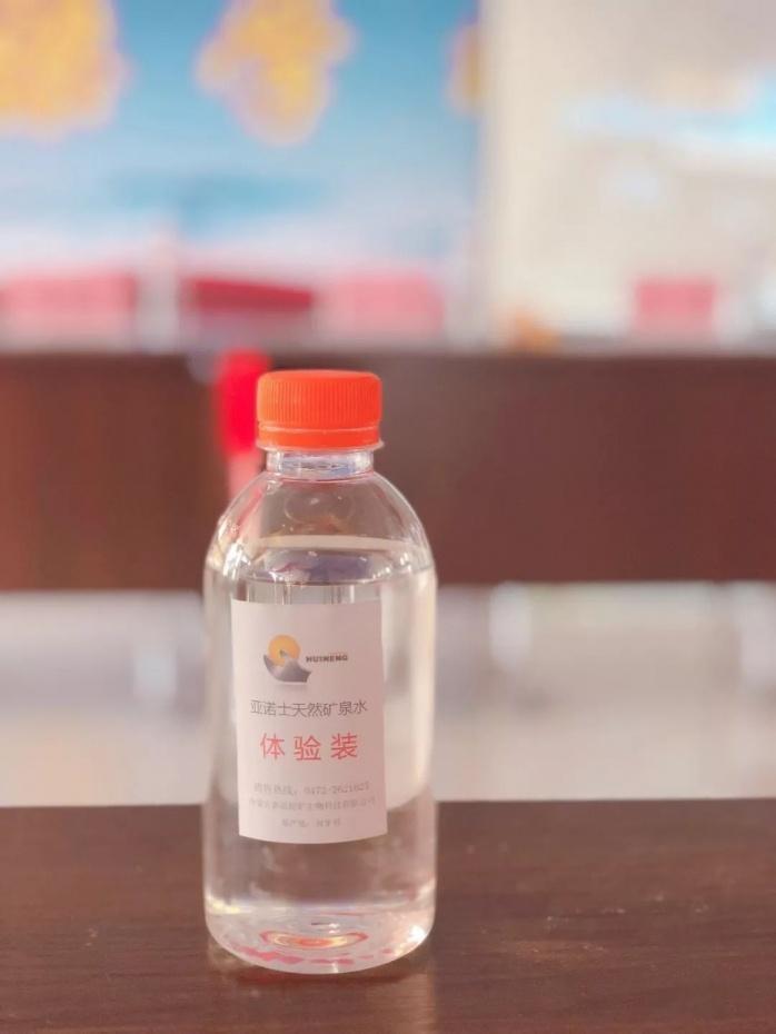 一瓶水,让你知道所有的答案……