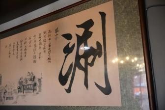 只有八张桌子的火锅店经常爆满,全靠美女老板……