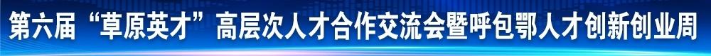 大奖888客户端下载