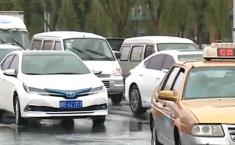 大奖娱乐888_降雨致交通压力增大 早高峰延长.mp4
